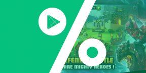 Бесплатные приложения и скидки в Google Play 16 апреля