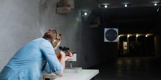 Отпуск дома: Научитесь стрелять