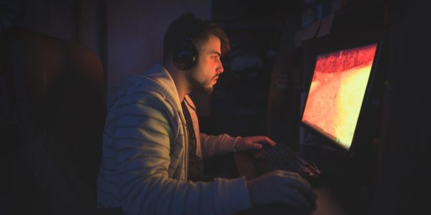 Отпуск дома: Играйте в компьютерные игры
