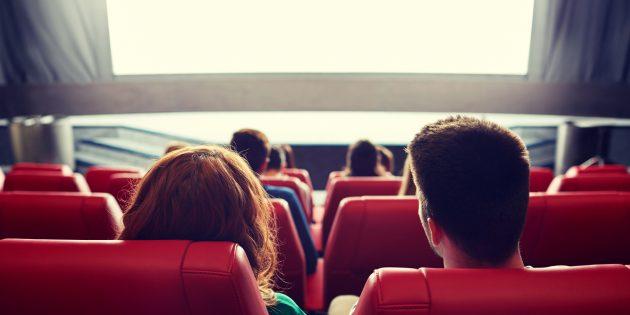 Отпуск дома: сходите в кино
