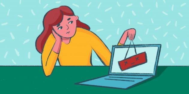 Личный опыт: я закрыла свой интернет-магазин