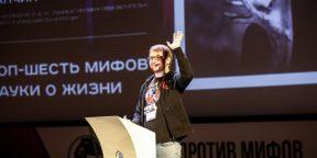 Рабочие места: Александр Панчин, биолог и популяризатор науки