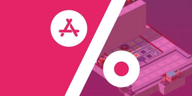 Бесплатные приложения и скидки в App Store 18 апреля