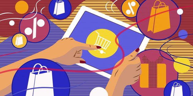 Как сделать онлайн-шопинг более выгодным