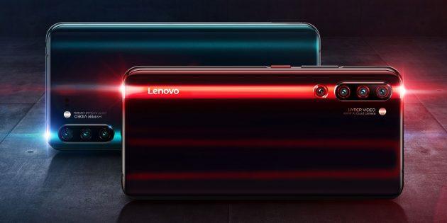 Lenovo Z6Pro