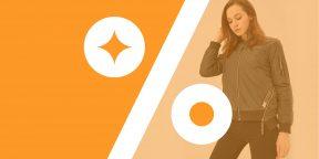 Лучшие скидки и акции на AliExpress и в других онлайн-магазинах 1 апреля