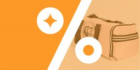 Лучшие скидки и акции на AliExpress и в других онлайн-магазинах 8 апреля