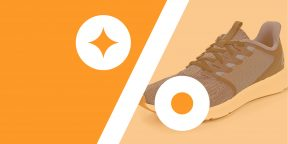 Лучшие скидки и акции на AliExpress и в других онлайн-магазинах 9 апреля
