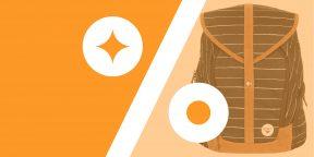Лучшие скидки и акции на AliExpress и в других онлайн-магазинах 10 апреля