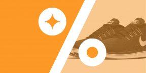 Лучшие скидки и акции на AliExpress и в других онлайн-магазинах 12 апреля
