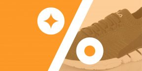 Лучшие скидки и акции на AliExpress и в других онлайн-магазинах 15 апреля