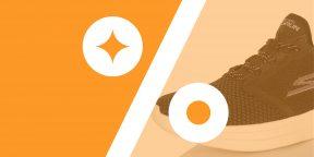 Лучшие скидки и акции на AliExpress и в других онлайн-магазинах 17 апреля
