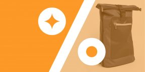 Лучшие скидки и акции на AliExpress и в других онлайн-магазинах 18 апреля
