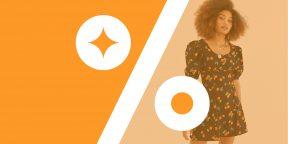 Лучшие скидки и акции на AliExpress и в других онлайн-магазинах 19 апреля