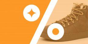 Лучшие скидки и акции на AliExpress и в других онлайн-магазинах 25 апреля