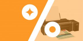Лучшие скидки и акции на AliExpress и в других онлайн-магазинах 26 апреля