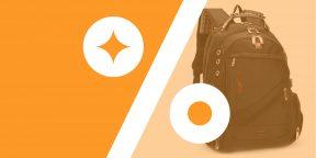 Лучшие скидки и акции на AliExpress и в других онлайн-магазинах 30 апреля