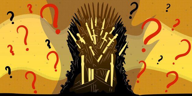 Кто займёт Железный трон в «Игре престолов»? Голосуйте!