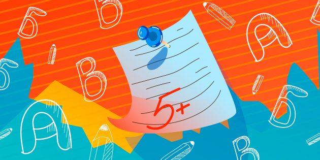 ИГРА: Сможете ли вы написать диктант без ошибок? Проверьте!