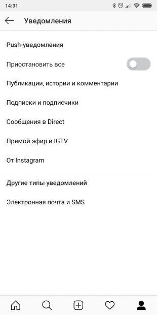 Зависимость от телефона: Отключите уведомления в Instagram