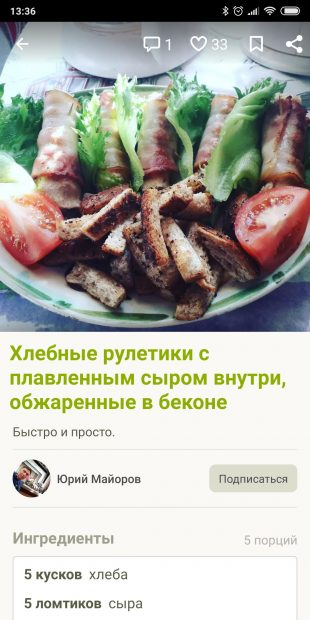 Рецепты блюд: Cookpad
