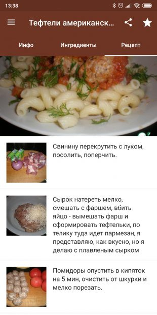Рецепты блюд: Smachno