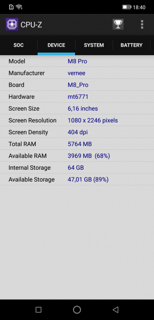 Vernee M8 Pro: Технические характеристики