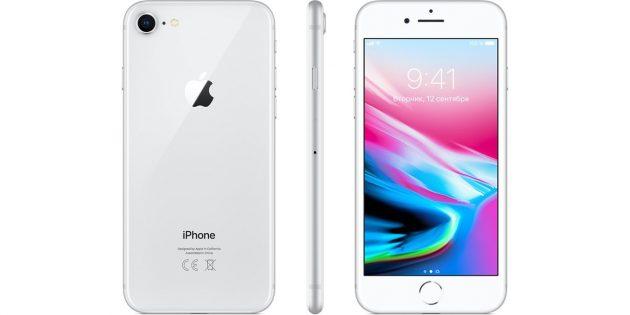 Apple выпустит более доступный iPhone 8 с новым процессором