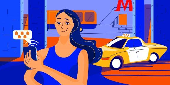 20 лайфхаков для перемещений по большому городу без машины