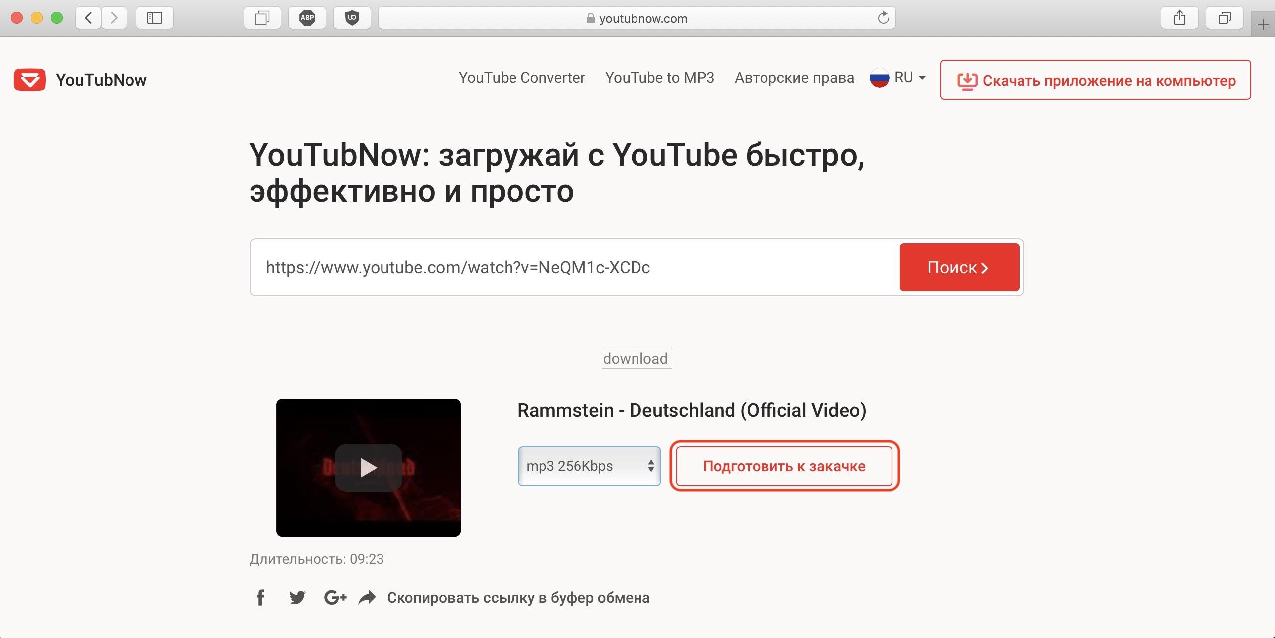 Ютуб сериал сваты все серии украина