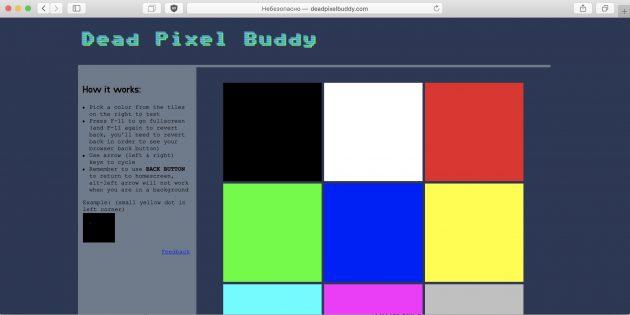 Визуально определить отсутствие дефектных пикселей можно при внимательном осмотре на сплошном белом, чёрном, красном, зелёном и синем фоне