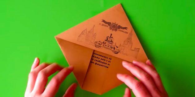 Как самостоятельно изготовить открытку к 9 мая своими руками?