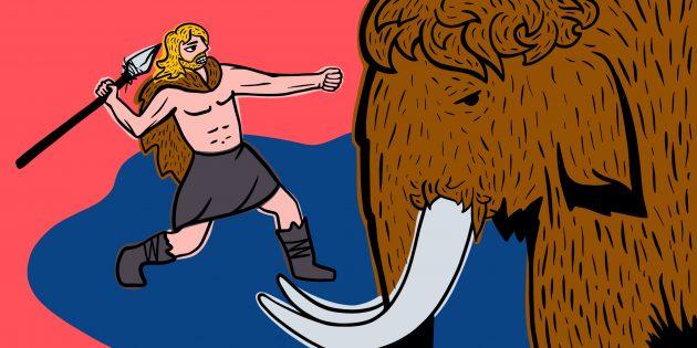 Ходить в спортзал: Активность древних людей