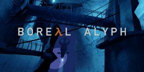 Видео дня: геймплей фанатской версии Half-Life 3 — Boreal-Alyph
