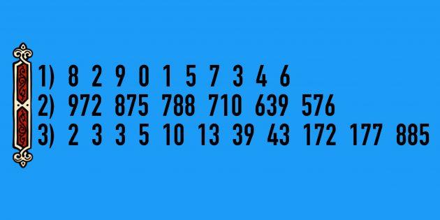 Задачи на логику: о цифрах