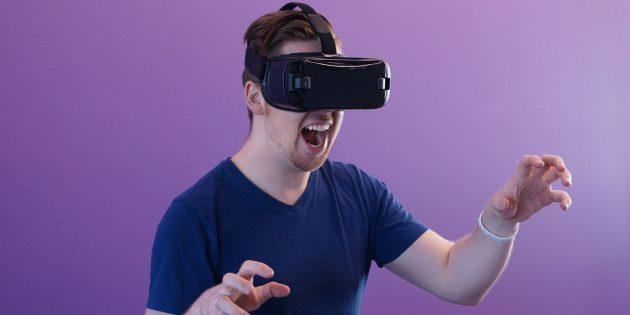 Активные развлечения: игра в альтернативной реальности