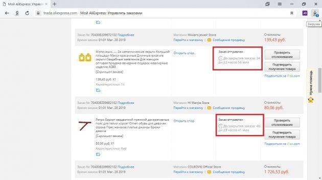 Что делать, если «Почта России» потеряла посылку: проверьте сроки доставки