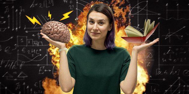 12 упражнений, которые помогают улучшить память и внимание