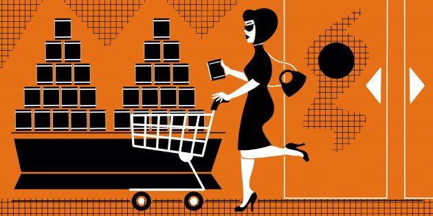 Как перестать тратить всю зарплату в супермаркете
