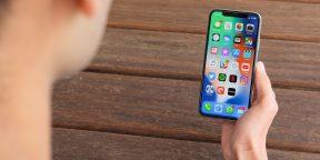 Компактный iPhone XE придёт на смену iPhone SE
