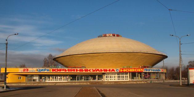 Куда поехать на майские: Вид на Казанский цирк