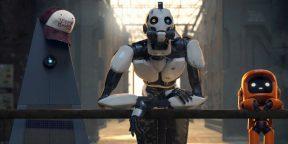 Видео дня: как создавалась антология «Любовь, смерть и роботы»