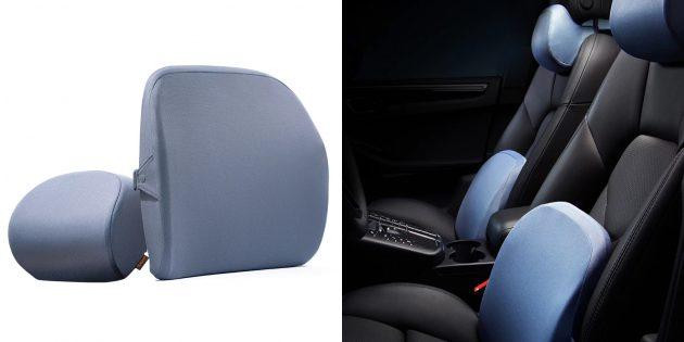 Набор автомобильных подушек