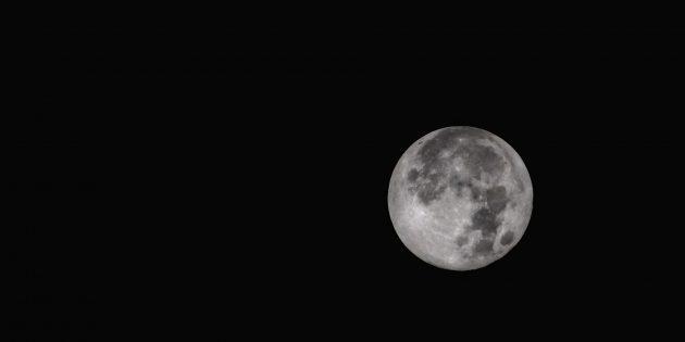 Как смотреть на звёздное небо: можно начать с изучения лунного рельефа