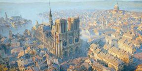 Игра Assassins Creed Unity поможет восстановить Нотр-Дам-де-Пари