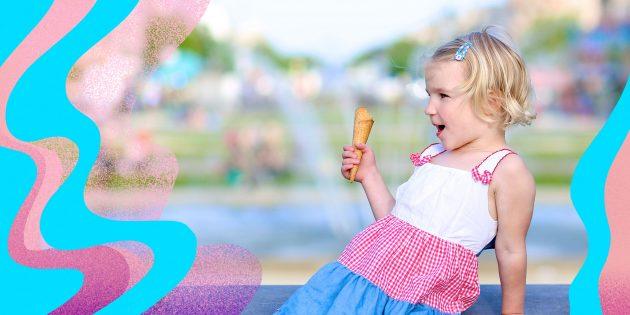 Как выбрать район для жизни с ребёнком, чтобы у него было счастливое детство