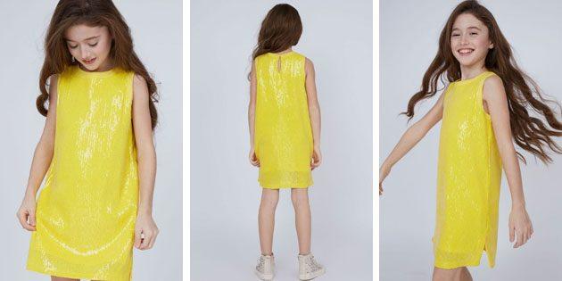 Блестящее платье от Zarina