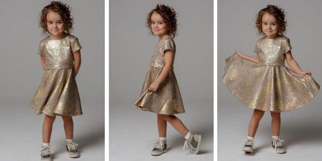 Золотистое платье от Archy
