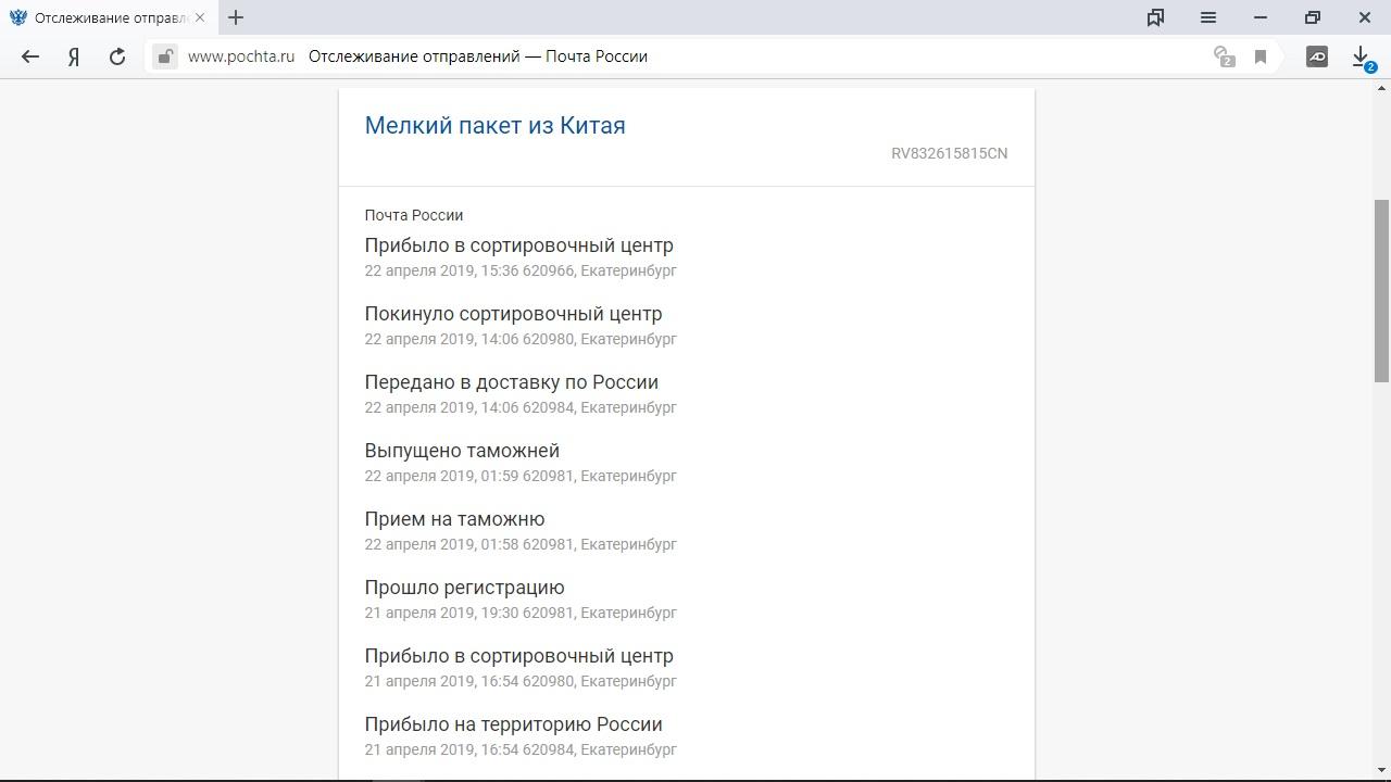 Выдача приглашения в россию отказы