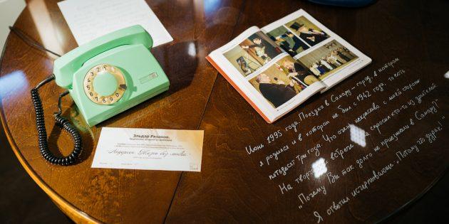Куда поехать на майские: Экспонаты в музее Эльдара Рязанова